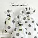 Please use it to a petit gift! Present packing petit SET/ mini-gift / gift kit / lapping material / Sunkus gift / Christmas present /X'mas/wrapping ◆ Zootie (zoo tea) self-lapping kit [petit gift use] that nonwoven fabric のみずたま bag and button ribbon were