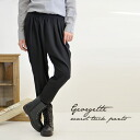 The sarouel pants looking thinner tapered pants pencil underwear lady's full-length sarouel pants bottoms ◆ Georgette sarouel pants that an adult enjoys the silhouette which ずるっと is sloppy about elegantly