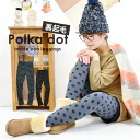 It is super thick and raises the back! Water ball pattern full-length leggings supporting it that person sensitive to cold resists in the fall and winter. It is length / みずたま / protection against the cold ◆ back raising dot leggings for ◎ / spats / Lady'