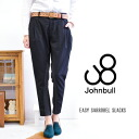 Change the inside of the slacks underwear with a rib; and individual & movement and the uncrowded dressy tapered pants which designed. The silhouette which is not too formal of deep rise ◎ / cropped pants ◆ Johnbull (John Bull): Easy sarouel pants sl