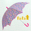 An umbrella of the slightly small-sized size of the total small floral design. / kids / youth / shade / umbrella / fashion miscellaneous goods ◆ fafa (feh feh) by simply hand-operated slide opening and shutting not to sandwich the finger for child for re