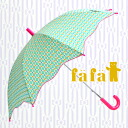 An umbrella of the slightly small-sized size of the whole pattern. / kids / youth /MINT/ rabbit / shade / umbrella / fashion miscellaneous goods ◆ fafa (feh feh) by simply hand-operated slide opening and shutting not to sandwich the finger for child for