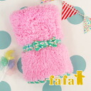 Mini blanket ◆ fafa (feh feh) for the ◎ boa lap robe bunting carrying that can carry it with the serape ♪ りぼん belt using the original fabric that feel & of the shaggy is cute by folding compactly like swelling: Lotta shaggy blanket PINK [mirror rabbi