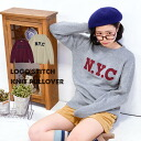 "Yul めの silhouette creates a nostalgic feeling a little. The logo knit sweater / Lady's / knitwear / long sleeves / crew neck / round neck / ユーズド style ◆ NYC knit pullover which a letter of ""N Y C"" was simple, and was designed by embroidery"