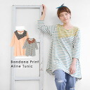 The horizontal stripe tunic which carried the print which wound up a scarf to a neck on board. It is ◆ bandana scarf print border flare tunic for A-line silhouette tunic dress three-quarter sleeves 7 which greatly open in tops spring in sleeve lady's lon