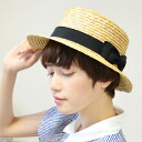 The boater which enlivens coordinates in classical form smartly! The hat Lady's hat ぼうし ultraviolet rays measures blind straw hat style HAT womens miscellaneous goods accessory ◆ grosgrain ribbon straw boater which became the black のりぼんが accent in the sp