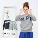 A feeling of old clothes for wash is stylish! Sweat shirt trainer Lady's sweat shirt long sleeves logo trainer ◆ w closet (double closet) of the logo print which I was able to graze with the impact: MPL wash sweat shirt pullover