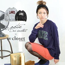 Logo pullover long sleeves Lady's trainer sweat shirt fleece pile cut-and-sew ◆ Zootie (zoo tea) X w closet (double closet) where it was to sweat shirt cloth a logo item to be worried about was a limited item, and to be able to use in ♪ long season of po