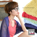 A dolman sleeve cardigan of delicate design knitting lam knit covering the Yul っとまあるく shoulder. Fold it compactly and is convenient for carrying around! Design knitting air conditioner measures Lady's haori outer dolman long sleeves ultraviolet rays meas