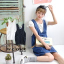 The V neck which is deep to a round cocoon silhouette. Sleeveless dress Lady's salopette skirt all-in-one ◆ w closet (double closet) of 10 ounces of denim which want to be idle by various wearing clothes one over another: 10oz slab denim V neck jumper