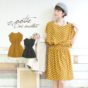 "The one piece of the ""just pretty"" waterdrop which is not too small without being too big. Feminine silhouette short sleeves waterdrop pattern dot pattern Lady's みずたま flare one piece ◆ Zootie (zoo tea) which gathered to a waist: Dot waist gathe"