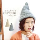 A knit hat of pop ton gully form standing mincingly! / ニットワッチ / street casual ◆ for / beanie / Lady's / womens accessory miscellaneous goods / women is sharp, and knit caps it