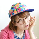 The lady's cap hat ぼうし womens miscellaneous goods accessory accessories blind ultraviolet rays measures OUTDOOR event ◆ carafe Rene on MIX flower print cap that a bright floral design print shines in coordinates in the spring and summer for summer