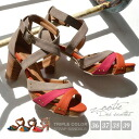 The colorful sandals that three colors of straps color the former colorfully. A bit big heel was stable; wear; feeling opening toe shoes shoes Lady's fake suede 合皮 fake leather ◆ Zootie (zoo tea) in the spring and summer: Triple color cross strap sandals
