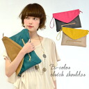 The clutch bag which keeps color for coordinates. The 2WAY specifications that shawl & slant credit is OK with an attached shoulder string! It is shoulder cliff Lady's combination color ◆ by color fake leather 2WAY clutch shoulder bag at clutch bag s