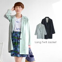 The tailored collar jacket which is good to a refined dressy style. The light outer long sleeves spring and summer Lady's light overcoat coat ◆ polyester twill long tailored collar jacket that the long length such as the coat is cool in light comfort