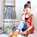 The bright floral design over tank which is good in spring and summer. A-line silhouette pullover tops tank top Lady's no sleeve tank tunic cut-and-sew ◆ flower V neck gathers tank tunic sweet lightly which is created through chest Shimogiri substitute o
