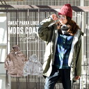 Jacket blouson Mods coat sweat shirt ◆ Zootie (zoo tea) with the 2WAY long jacket Lady's haori long sleeves food changed by the season when a fleece pile parka became the same liner: Mods parka with the sweat shirt parka liner