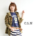 The casual jacket which is usable in a constant seller! Camouflage pattern & horizontal stripes blouson Lady's spring outer slight wound camouflage camouflage stripe bottle tit padded waistcoat place spring ◆ C.L.N (sea L N) which I prepared in a lig