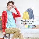 The refreshing gingham check that the mood rises! The long sleeves shirt Lady's haori regular shirt basic shirt light outer spring and summer cotton pattern shirt collar shirt ◆ gingham check cotton western shirt which adopted casual western shirt detail