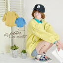 Thick sweat shirt pullover sweat shirt Lady's fleece pile dropped shoulder sleeve long sleeves ◆ Zootie (zoo tea) which a casual trainer can dress well by weak puff sleeve ◎ ふんわふわ inside raising warmly well: Back raising sweat shirt drop puff sleeve tunic