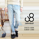 Tapered denim underwear jeans jeans Lady's pants jeans bottoms tapered pants SLOUCHY JEANS ◆ johnbull (John Bull) to decide for a feeling of hard ユーズド in spite of being wearing cool roughly loosely: ストレッチデニムスラウチパンツ [AP232]
