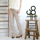 リヨセル smooth smoothly and linen cool trousers. Yul めの taper gong in of adult fall out; a feeling direction Lady's bottom pickpocket Lux long underwear grease tone ◆ Johnbull (John Bull): Ten cell linen twill relaxing trouser underwear [AP244]