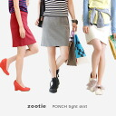 Flexibly like an adult. But wear it; cocoon skirt pencil skirt miniskirt midiskirt pencil skirt bottoms Lady's middle skirt ◆ Zootie (zoo tea) of the ♪ ponte fabric easy as for the feeling in the spring and summer: Punch cut-and-sew tight skirt