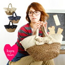 The latest basket bag of extreme popularity Lara and Heart which treated a refined, classical tweed material! Basket bag basket bag BAG bag bag Lady's woman miscellaneous goods tote bag handbag LK1311703 ◆ Lara & Heart (LARA and heart): Tweed basket