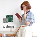 The chiffon blouse that a yacht pattern was printed in the whole. Shirt ♪ whole pattern butterfly sleeve short-sleeved lady's pullover ◆ w closet (double closet) that the sleeve which is ボリューミー of two steps of stacks seems to be this year in the spring a