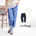 White denim & indigo & blue denim available! Boys like silhouette Lady's jeans jeans boyfriend denim straight underwear spring ◆ w closet (double closet) which it is slightly a bit big, and is sloppy: 7.5oz slab denim boyfriend underwear