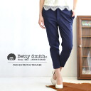 Odd length tapered pants of the ponte fabric which there is a feeling properly. For slightly slim sizing towards a hem a line 細 くなるきれいめ silhouette pencil underwear cropped length Lady's pants bottoms BAW5022 ◆ Betty Smith (Betty Smith): Punch trouser und