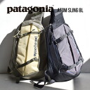 Three points of support type pack that a support power of the day pack unified when convenient of the courier bag. It is teardrop design unisex man and woman combined use messenger bag lady men nylon ASTRO BOY ◆ patagonia (Patagonia) ATOM 7L to singles t