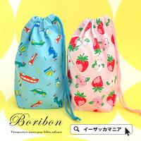 Boribon(ボリボン)コップ袋