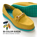 It is the real leather driving shoes loafer Lady's opera pump casual shoes slip-on shoes suede cloth cow leather cowhide ◆ by color suede bit moccasins shoes with decoration metal fittings to the upper that vivid coloration of the sole is fun