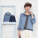 A denim jacket of super soft comfort to put on in the comfort of the easy sweat shirt. Tops ◆ software denim jacket in spring a stitch and detail Lady's outer haori G ジャンジージャンスウェット style with a feeling of work including the button for spring