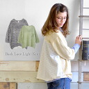 Refreshing hemp blend knit pullover Lady's three-quarter sleeves seven minutes sleeve tunic sweater summer knit linen cotton ◆ back flower cotton race light knit pullover changed in the floral design embroidery race that a back was natural