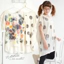 A dolman sleeve tunic to choose among delicate floral design and the big dot pattern that I cut out of a picture! Tops flower waterdrop みずたま Lady's pullover one piece ◆ Zootie (zoo tea) in the spring and summer: Print Georgette dolman tunic