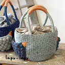The basket bag which the bulky knit pocket of the side has a cute. To a natural abaca material the handle genuine article-oriented natural bag basket bag tote bag handbag TBK13156 ◆ lapu-lapu (ラプラプ) using the cowhide: teepee abaca mixture knit pocket bas