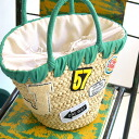 It is the decorations with an emblem pop in tote bag knit out of leather of the corn! The Thoth basket bag basket bag basket stripe drawstring purse Lady's miscellaneous goods bag bag bag ◆ POP emblem Maize basket bag which raises a feeling in the spring