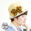 Soft felt hat hat Lady's ultraviolet rays measures blind straw hat style HAT womens miscellaneous goods accessories curve HAT ◆ cheer (cheer) that waterdrop X horizontal stripe ribbon accentuated for piping of refreshing stripe in the spring and summer: