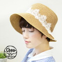 Lady's hat ultraviolet rays measures blind straw hat style HAT womens miscellaneous goods accessories boater HAT spring and summer ◆ cheer (cheer) which treated the sugared accent of a delicate race: アンダリテネルレースパルプハット