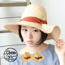 The soft felt hat hat that big saliva is refined and is an adult-like. Car ぺ phosphorus hat hat Lady's ultraviolet rays measures blind straw hat style bird pre-HAT spring and summer ◆ cheer (cheer) with りぼん where soft raffia waves in naturally: バードチャームリボ
