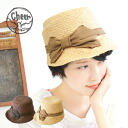 Big Ribbon punchy stitches to form a casual ON! not too sweet spring travelers looking for a summer Hat • women's natural material UV protection Tan prevent straw hat style miscellaneous materials summer ◆ ☆ during events ☆ stitched Ribbon raffia-crumble Cap