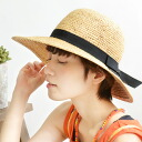 It is blind ultraviolet rays measures HAT ◆ グログランリボンラフィアキャ ぺ phosphorus hat in カプリーヌハット RAFFIA crown Cloche hat actress hat miscellaneous goods accessory capeline straw hat style spring clothing summer clothing spring and summer of the saliva wide design