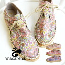 Paisley fabric and a lot of sense of the seasons designs of bright coloration of the jute sole. Race up sneakers Lady's import whole pattern casual shoes Liberty style ◆ macarena (Macarena) TURA-C paisley fabric espadrille sneakers of 3 halls