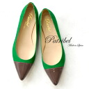 To a tiptoe of the mincingly sharp enamel, it is upper of the greatly opened suede of the former. Lady's shoes opera pump low heel suede cloth leather flat MENTA ◆ Patribel (pato re-veil) by color pointed toe pumps to make the step like the adult woman w