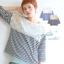 Adult different fabrics change cut-and-sew tops three-quarter sleeves seven minutes sleeve Lady's spring clothing spring spring clothes ◆ Zootie (zoo tea) where after all the horizontal stripe X race combination ♪ shoulder and chest are transparent boldl