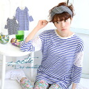 Adult different fabrics MIX one piece A-line spring one piece tunic dress Lady's three-quarter sleeves seven minutes sleeve spring ◆ Zootie (zoo tea) where after all the horizontal stripe X race combination ♪ shoulder and chest are transparent boldly to