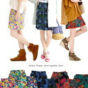 Various floral design! Much floral design! It is ☆ select flower fabric midiskirt during cut-and-sew skirt miniskirt A-line knee length knee-length Lady's ◆☆ event of the trapezoid silhouette & waist rubber which is eight kinds of ♪ Shin pulls which